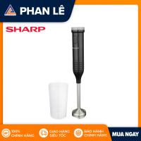 Máy xay cầm tay Sharp EM-H074SV-BK