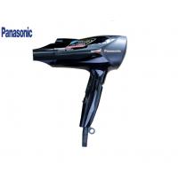 Máy sấy tóc Panasonic EH-NE65-K645