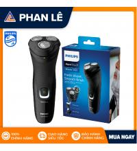 Máy cạo râu Philips S1223